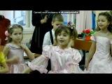 «Новый год в классе!» под музыку Детская новогодняя песенка - Под Новый год (колыбельная). Picrolla