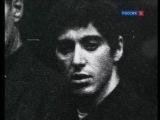 Аль Пачино / Al Pacino (2009)